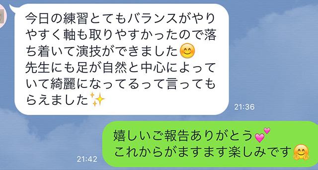 Message0319