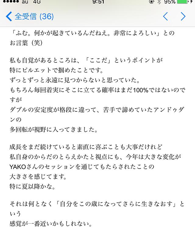 Voice1206