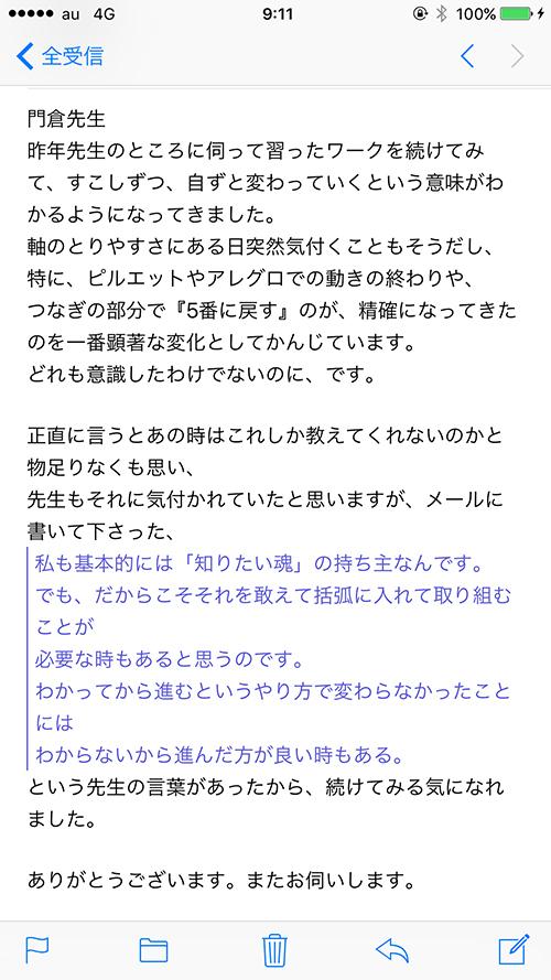 Voice0120